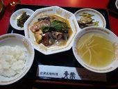 台湾料理 青葉のおすすめレポート画像1