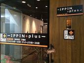 おてごろダイニングIPPIN+plusのおすすめレポート画像1