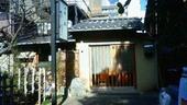 宮川牛込店のおすすめレポート画像1