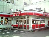 小川家渕本店のおすすめレポート画像1