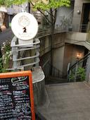 ツノ レストラン&カフェのおすすめレポート画像1