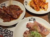 特急レーン 焼肉の和民 南海難波駅前店: ゆりさんの2021年03月の1枚目の投稿写真