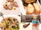 欲ばりイタリアン ボンジョル豚 多治見店のおすすめレポート画像1