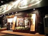 麺屋黒船藤井寺店のおすすめレポート画像1
