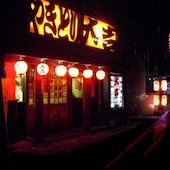 やきとり大吉真美ケ丘店のおすすめレポート画像1