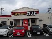 ガスト大和高田店のおすすめレポート画像1