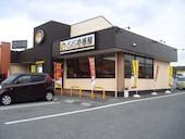 カレーハウスCoCo壱番屋香芝インター店のおすすめレポート画像1