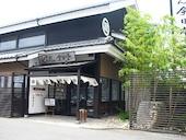 今日亭 広陵店のおすすめレポート画像1