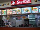 寿がきや 清水山ピアゴ店(sugakiya)のおすすめレポート画像1