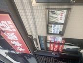 慶華樓のおすすめレポート画像1