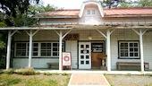 駅舎のおすすめレポート画像1