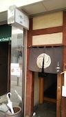 つけ麺・繁田のおすすめレポート画像1