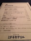 本町洋食 ミドチカグリルの特製ビーフシチューの写真