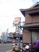 田村のおすすめレポート画像1
