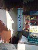 ぶっかけてい フラワーロード店のおすすめレポート画像1