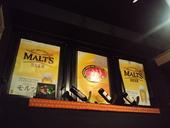 タイスキ居酒屋 チャオプラヤ 下北沢店のおすすめレポート画像1