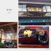 皿屋・福柳のおすすめレポート画像1