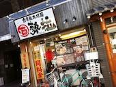 自家製太打麺 勢拉(せいらー)のおすすめレポート画像1