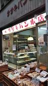 ササキパン本店のおすすめレポート画像1