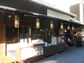 うなぎ・日本料理 ゑびす家のおすすめレポート画像1