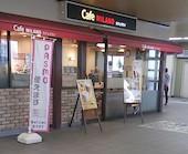 カフェミラノ京成高砂駅店のおすすめレポート画像1