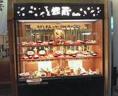 すし屋 銀蔵 御徒町店のおすすめレポート画像1