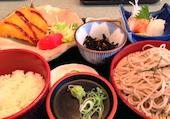 水車 広島アッセ店の日替り定食の写真