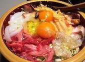 かわ本豊町店のミックス焼きの写真