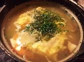 和や 唐戸店のえび雑炊/とり雑炊/もずく雑炊の写真