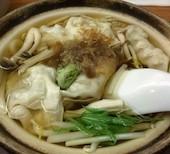 おでん処 大酉茶屋のギョーザ鍋/湯どーふ鍋の写真