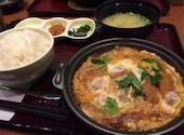 ゆめシティ 1階 定食屋百菜のかつ鍋定食の写真