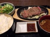 夢花 げんき堂のランチタイム限定 ステーキセット(輸入肉使用)の写真