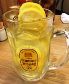 十五家 小倉のまるごとレモン酎ハイの写真