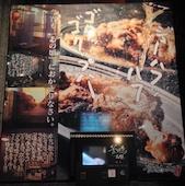 釜焼鳥本舗 松山三番町店のおすすめレポート画像1