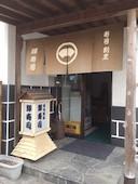 輝寿司のおすすめレポート画像1