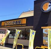 カレーハウスCOCO壱番屋 コスパ新下関店のおすすめレポート画像1