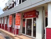 ガスト 山口湯田店のおすすめレポート画像1