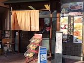 どんと宇和島店のおすすめレポート画像1