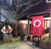 久留米とんこつラーメン 松山分校のおすすめレポート画像1
