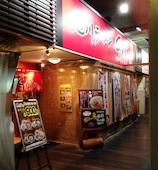 旭川ラーメン Saijo 東京品達店のおすすめレポート画像1