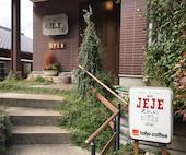 神戸ジュジュのおすすめレポート画像1
