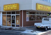 カレーハウスアラジン生野店のおすすめレポート画像1