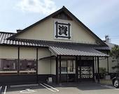 資さんうどん 新下関店のおすすめレポート画像1