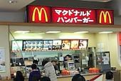 マクドナルド長府ゆめタウン店のおすすめレポート画像1