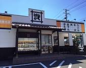 資さんうどん 綾羅木店のおすすめレポート画像1