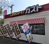ガスト山口小郡店のおすすめレポート画像1