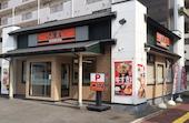 吉野家 3号線小倉清水店のおすすめレポート画像1