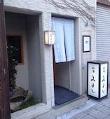 和食みよしのおすすめレポート画像1