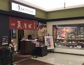 たかせ ゆめシティ新下関店のおすすめレポート画像1