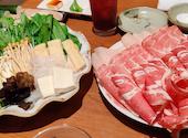 美健食道 小尾羊 横浜西口店: あきさんの2020年10月の1枚目の投稿写真